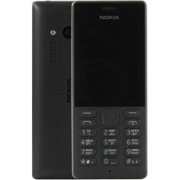 Nokia 150 Dual SIM Black (RM-1190)Поддержка micro sdКамера 2mp2 слота