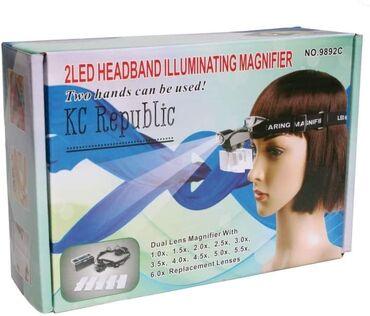 Ostalo - Arandjelovac: 1200din2 LED osvetljenja za glavu + lupa za glavu sa 5 izmenljivih
