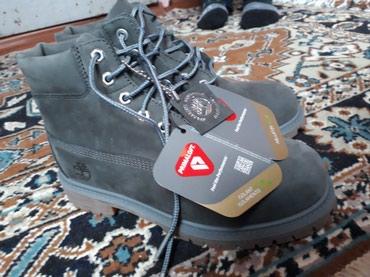 детская лечебная обувь в Азербайджан: Almaniyadan alınıb heç geyilməyib