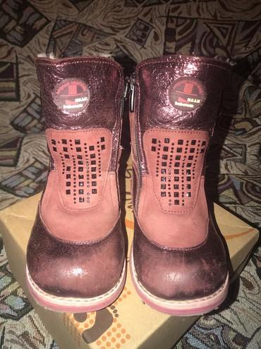 Ортопедические зимние ботинки bebetom!Кожа с натуральным