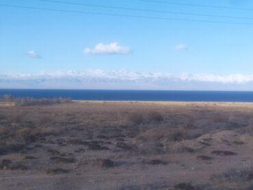 пансионат солнечный в Кыргызстан: Продам 300 соток Для бизнеса от собственника