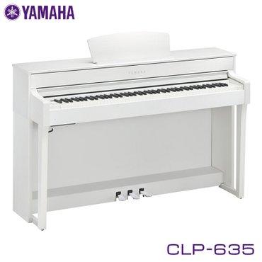 Пианино Yamaha clp-635 – цифровое серии clavinova с молоточковой