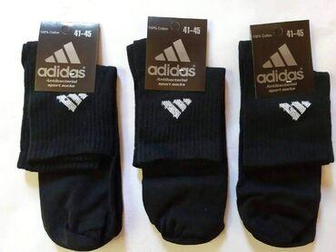 Čarape 3/4 NOVO U PONUDI Paket 12 pari 1.100din100% pamuk