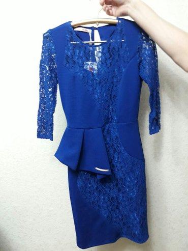 Женская одежда в Лебединовка: Продаю новое платье,очень красивый яркий цвет с нежным кружевом,ткань