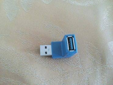 Gəncə şəhərində Gencede USB mufta