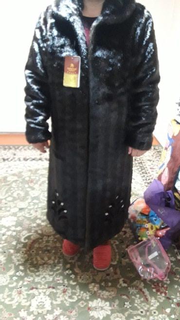 Шубы в Талас