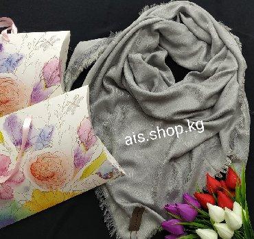 турецкие палантины в Кыргызстан: Палантин - 450 сом (140 х 140)Подарочная упаковка 100 сомОБМЕНА НЕТ!!!