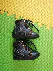Torbica sa narukvicom cipele e - Srbija: Cipele broj 20. Specialjno rucno pravljene sa anatomskim uloscima