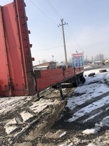 акустические системы xiaomi в Кыргызстан: Продаётся прицеп Saf  Барабанывый тормозной система  Сост хороший