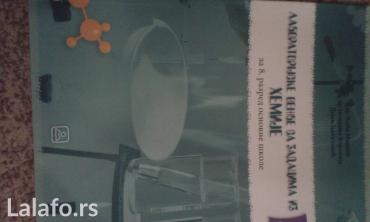Knjige, časopisi, CD i DVD | Vrnjacka Banja: POlovne knjige ocuvane