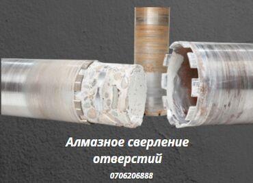 Вентиляция, вытяжка - Кыргызстан: Вентиляция, вытяжка
