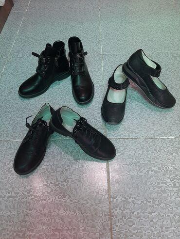 Продаю девочковую обувь туфли фирмы Панда 35,36 размер, ботиночки 36