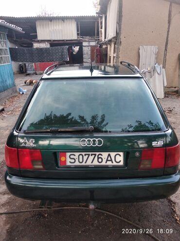 audi v8 d11 3 6 quattro в Кыргызстан: Audi A6 2.6 л. 1995