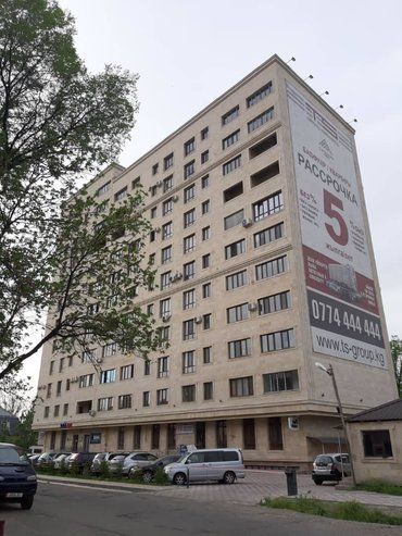 Продается квартира: 3 комнаты, 103 кв. м