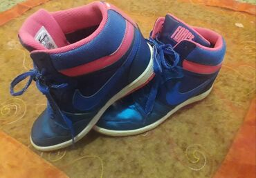 Nike Wmns Force Sky High orginalne patike su moderne ženske plave