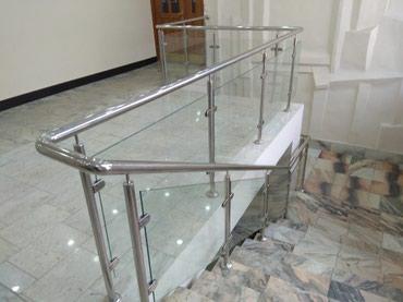 защитное стекло мейзу в Кыргызстан: Перила