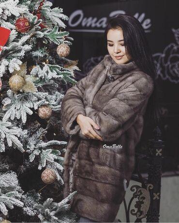 Рассрочка телефонов без справки о доходах - Кыргызстан: Продаю норковую новую шубу дымчато серого цвета, имеется сертификат о