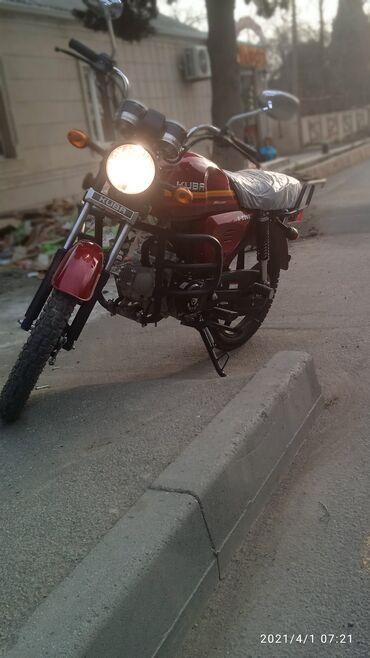 Motosiklet və mopedlər - Azərbaycan: Digər motosiklet və mopedlər