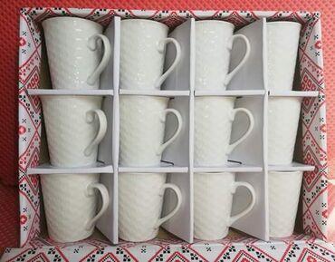 SAMO 1250dinSet od 12 šoljica za belu kafu u prelepom pakovanjuSet od