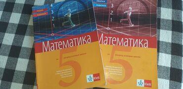 Francuski jezik - Srbija: Knjige-udzbenici za 5.razredCena pojedinacna:250din.Osim knjige iz