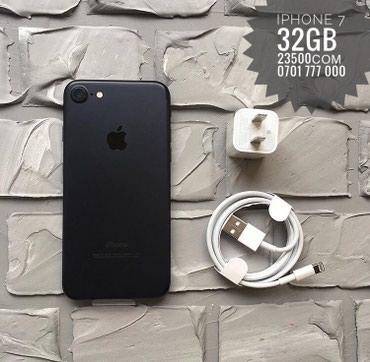 Iphone 7 32gb  в Бишкек