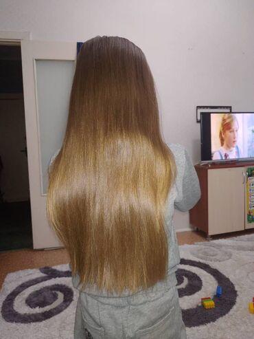Скупка длинных волос и детских от 45 см Купим дорого, +бесплатная
