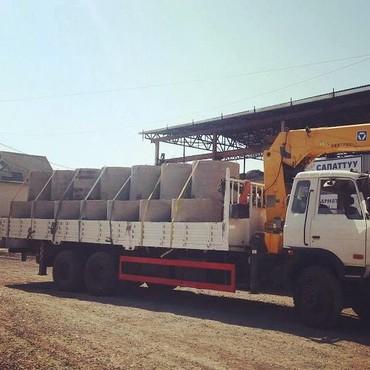 Услуг крана манипулятора - Кыргызстан: Услуги крана манипулятора. Кран до12тонн. Кузов до15-тонн. Выдаем фина