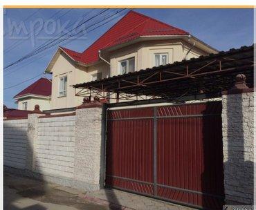 сдается 2-этажный особняк, 250 кв. мрасположен в районе горького-пан в Бишкек