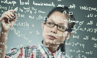 требуется реализатор дордой в Кыргызстан: Требуется преподаватель математики