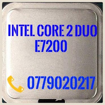 Intel® core™2 duo e7200  3 МБ кэш-памяти, в Бишкек
