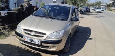 Hyundai Getz 1.4 л. 2007 | 210000 км