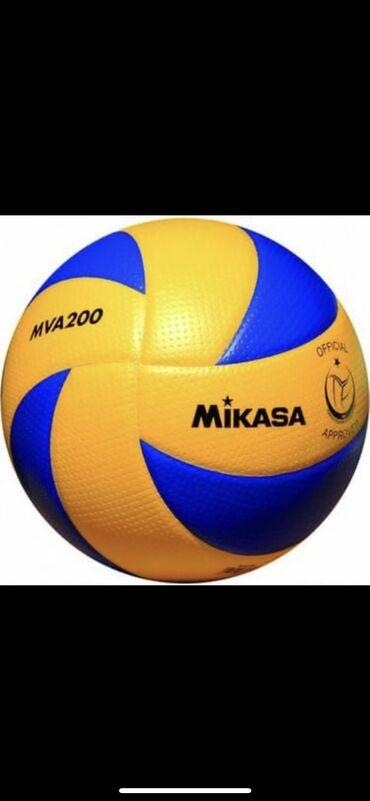 topu - Azərbaycan: Voleybol topu Mikasa