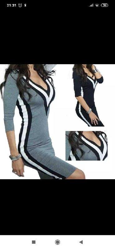 Платье, размер М, новое, без этикетки хорошо тянется, длина 92 см