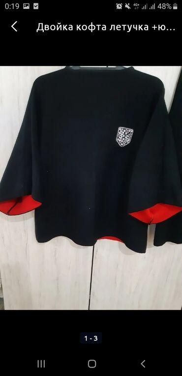 узбекские платья из штапеля в Кыргызстан: Двойка кофта летучка +юбка карандаш по колено,размер 44-46,S-M,очень