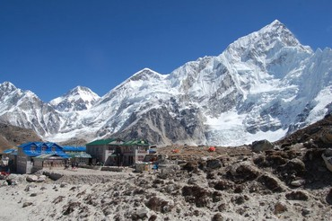 Find complete list of Nepal tour package with best price. Book Special in Kathmandu