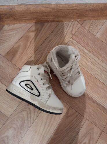 Продаю детские ботинки теплые и удобные размер 21 район ТЭЦ