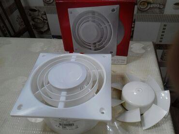 вентилятор бишкек in Кыргызстан | ДРУГИЕ СПЕЦИАЛЬНОСТИ: Корпус вытяжного вентилятора новый и кыльчатка. F 125