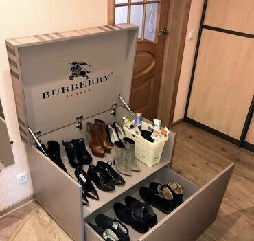 shorty burberry в Кыргызстан: Сундук невесты,Обувница, бокс для обуви! В красивом утонченном стиле
