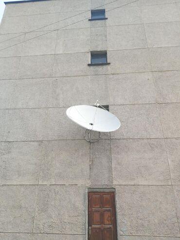 Продам спутниковую тарелку,в разобранном ввиде. Отличное состояние