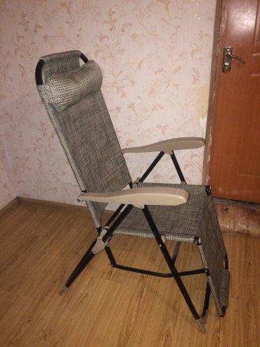 раскладывается на 7 позиций. удобный , качественный. в Бишкек