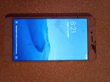 26 объявлений | ЭЛЕКТРОНИКА: Xiaomi Mi4 | 16 ГБ | Золотой | Битый