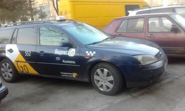 Ford Mondeo 2 л. 2003