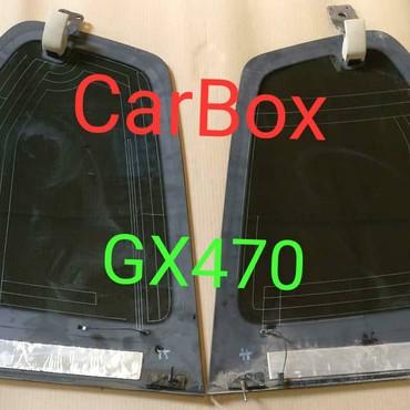Lexus GX470, Лексус ЖХ470, GX470,  глухое стекло, в Бишкек