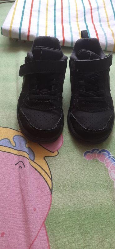 Dečije Cipele i Čizme - Borca: Dečije Cipele i Čizme