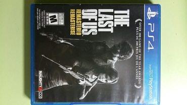 Продаю игру на Sony Play Station 4, PS4 в Бишкек