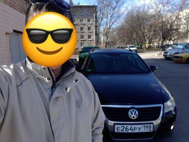 Такси, логистика, доставка - Бишкек: Водитель с личным авто, без вредных привычек