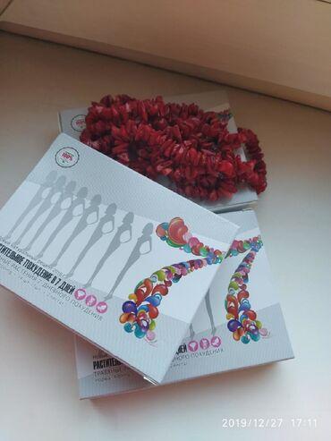 v7 бад отзывы в Кыргызстан: Оригинальные препараты для похудение (FATzorb, v7, Волшебные Бобы) Цен