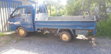 хундай-140 в Кыргызстан: Hyundai Портер 2.5 л. 1997 | 200000 км