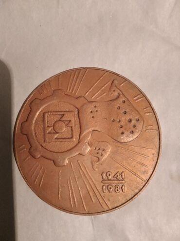 Значки, ордена и медали - Кыргызстан: Значки, ордена и медали