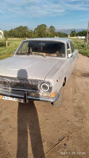 Транспорт - Норус: ГАЗ 24 Volga 2.4 л. 1979